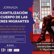 Jornada 'Mercantilización del cuerpo de las mujeres migrantes'